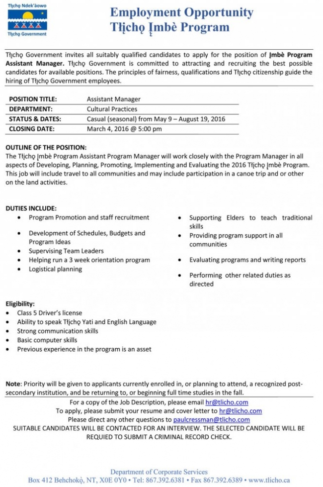 employment opportunity assistant manager t ch mb program